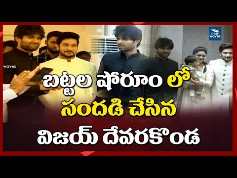 Vijay Devarakonda Launched New Showroom at Banjara Hills | Hyderabad | Tollywood News | New Waves
