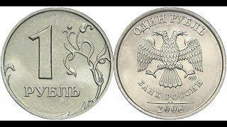 Реальная цена монеты 1 рубль 2006 года СПМД ММД Разбор разновидностей и их стоимость