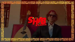 N'Gaous - S'hab Music Remix