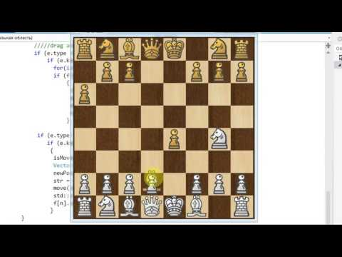 Let's make 16 games in C++: Chess