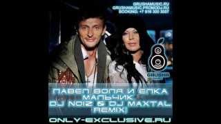Павел Воля И Елка - Мальчик (Dj Noiz & Dj Maxtal Remix) HD