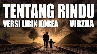 Tentang Rindu | Virzha | VERSI KOREA Cover by Kanzi