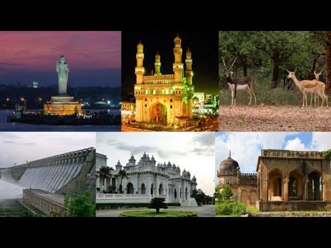Good Morning Telangana  || గుడ్ మార్నింగ్ తెలంగాణ ||  Dt: 16-07-2020