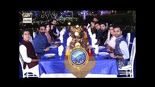 shan-e-ramzan-kalaam-2018-waseem-badami-iqrar-ul-hassan