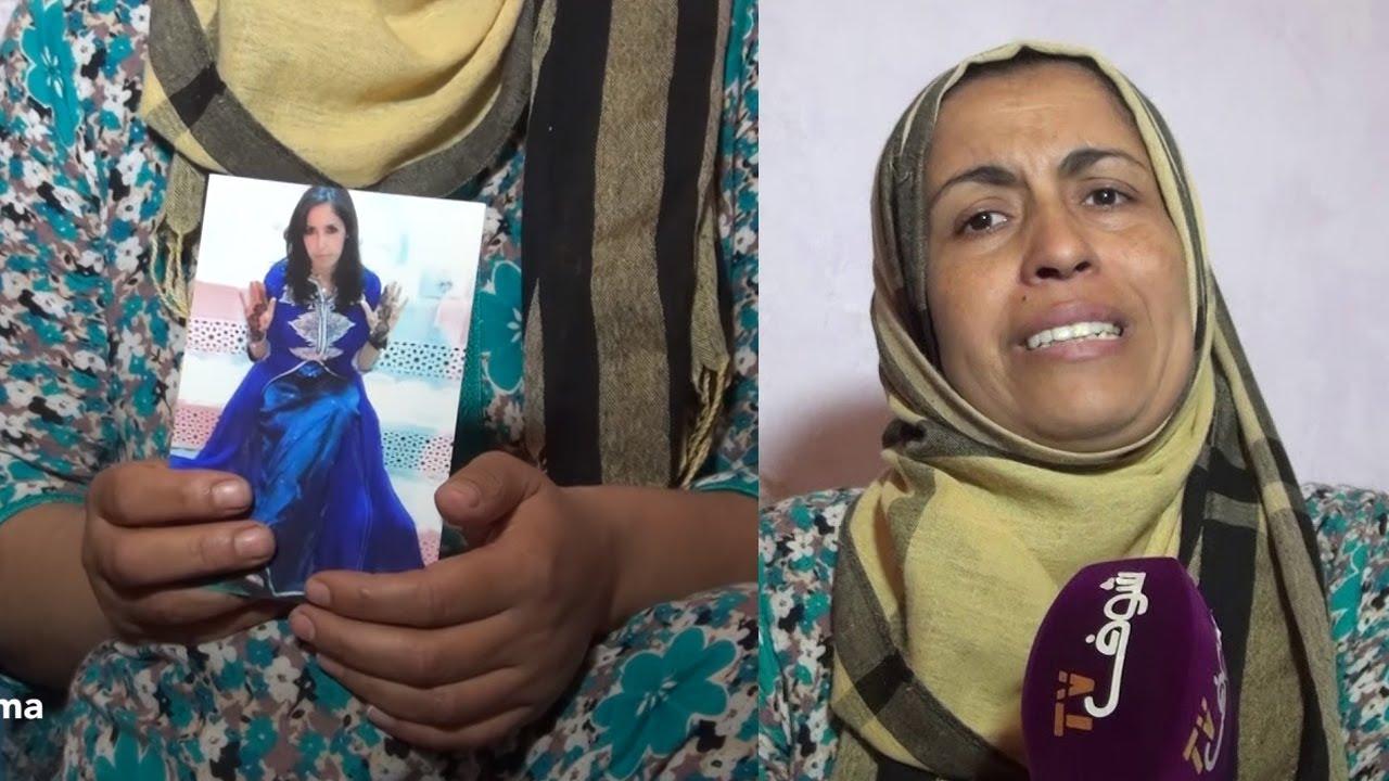 القصة الكاملة حول قـــــتل مغربية باسبانيا حصلات راجلها كيخونها من قلب منزل عائلتها