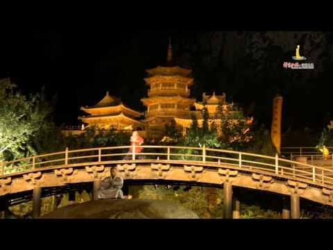 Zhengzhou Travel, Henan