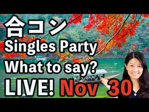 I Correct Your Japanese LIVE (4) Nov 30 (10pm)