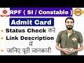 आ गए  ADMIT CARD | # RPF वर्दी मेरी जान | SI & CONSTABLE | जानिए पूरी जानकारी  | By Vivek Sir