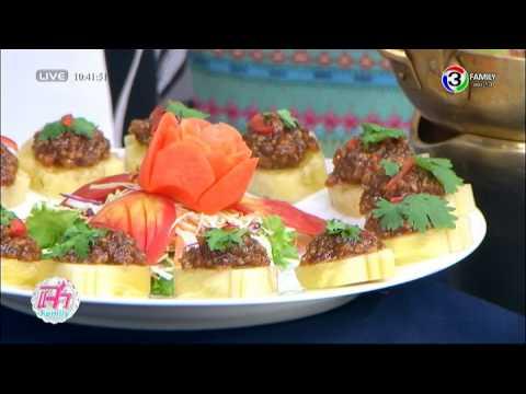 แจ๋วพากิน | ร้านอาหารบ้านดินสอ ถ.ดินสอ แยกอนุสาวรีย์ประชาธิปไตย | 03-09-58 | TV3 Official