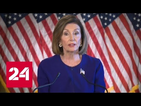 Конгресс США начинает процедуру импичмента президента Трампа - Россия 24