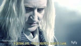 Вызов / Непокорная Земля  сериал (2015) трейлер к фильму