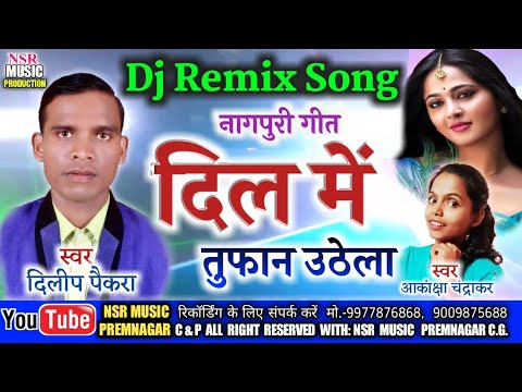 Dj Song 2019 Dil Me Toofan Uthela || Nsr Music Present's