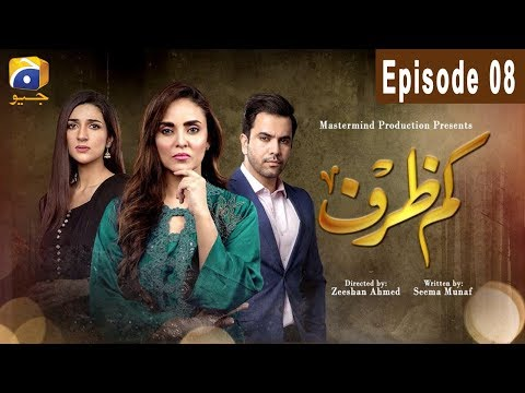 Kamzarf - Episode 8 | HAR PAL GEO