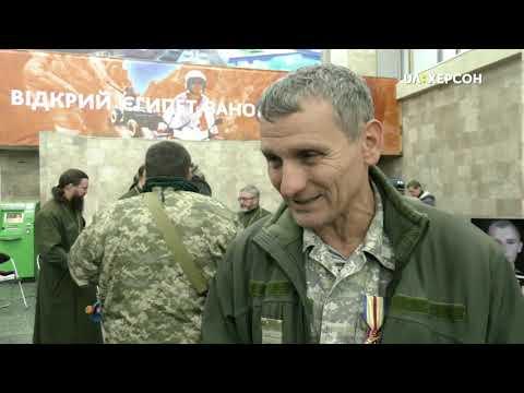 Суспільне Херсон: У Міжнародному аеропорту «Херсон»  вшановували захисників Донецького аеропорту