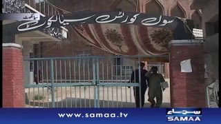Saniha Charsadda pe Qaumi Soag - News Package - 21 Jan 2016