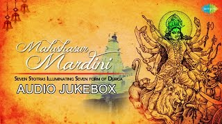 Navratri Special | Mahishasur Mardini | Hindi Devotional Song | Audio Juke Box