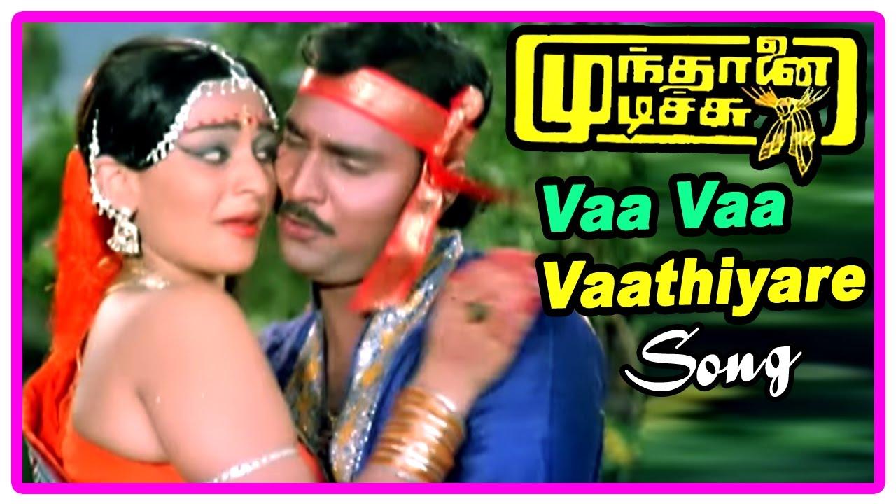 Vaa Vaa Vaathiyare Video Song  download [1983] | Mundhanai Mudichu |  K. Bhagyaraj |  Ilaiyaraaja | Urvashi