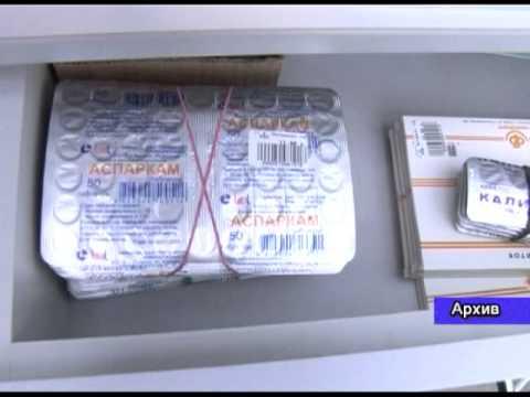 Теперь эти препараты продают только в аптеках, имеющих специальную лицезию