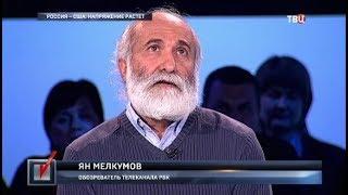 видео Смотреть Право голоса — Парад суверенитетов (02.10.2017) онлайн в хорошем качестве бесплатно