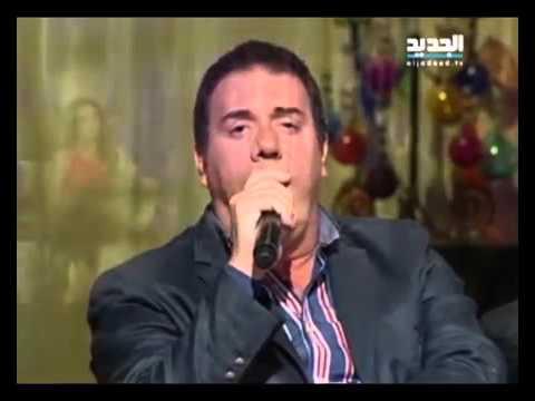 كيفن حبايبنا - تحية لنصري شمس الدين - نادر خوري