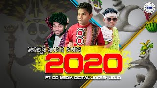 Sambalpuri Dialouge Mix 2021 | Sambalpuri Dj 2021 | Best Sambalpuri Dialouge Mix