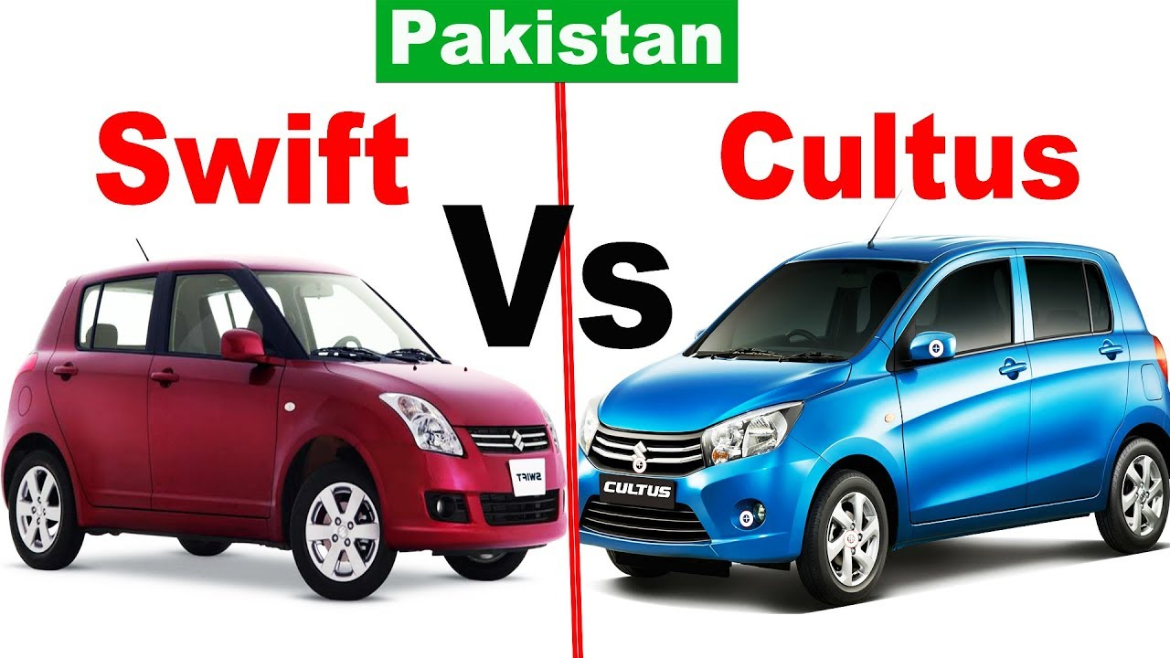 2018 Suzuki Swift Vs 2018 Suzuki Cultus Pakistan Youtube