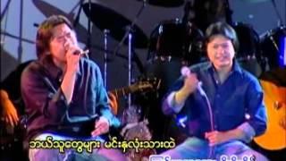 Se Thu Lwin - မင္းအေႀကာင္းအိပ္မက္ (Karaoke)