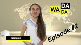 WADADA News for Kids - Episode #2