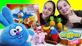 Соня и Полина, Смешарики Live играют в настольную игру Веселый ПОПУГАЙ