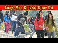 LUNGI-MAN KI IZZAT UTAAR DII || Funny Prank On GIRLS In India 2018 || FUNDAY PRANKS