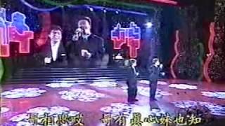 1997年第32屆金鐘奬 張菲 費玉清1 (龍兄虎弟掰金鐘)