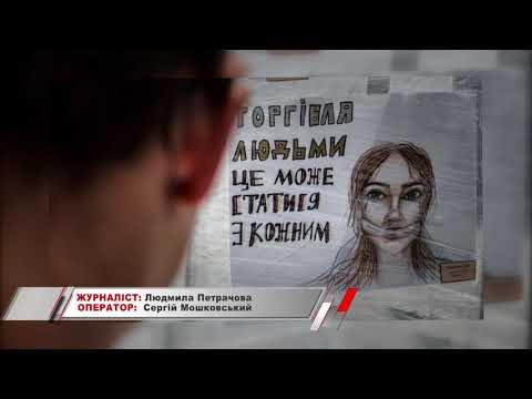 KorostenTV: KorostenTV_07-12-20_Як не стати жертвою торгівлі людьми