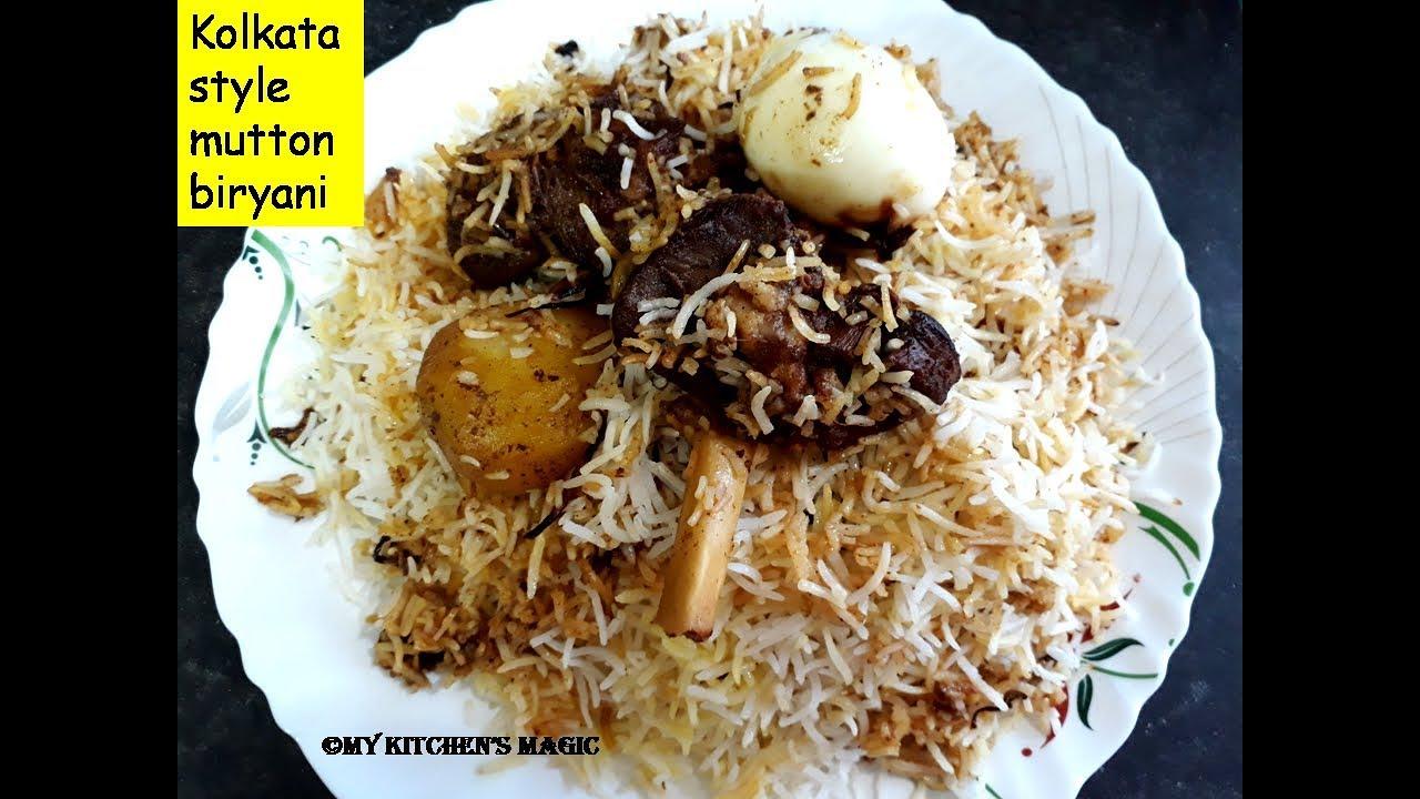 Kolkata Style Mutton Biryani Step By Step Biryani Recipe In