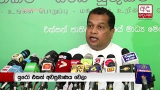 J.C. Alawathuwala on reason for depreciation of Sri Lankan Rupee