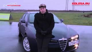 Тест драйв Alfa Romeo 159