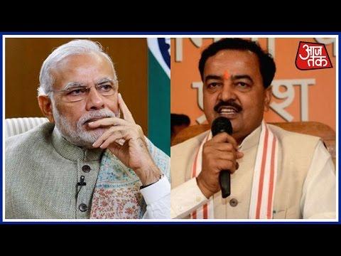 Who Will Be Modi's Pick For Uttar Pradesh CM Post?