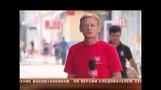 видео Защита прав потребителей - обмен мобильного телефона