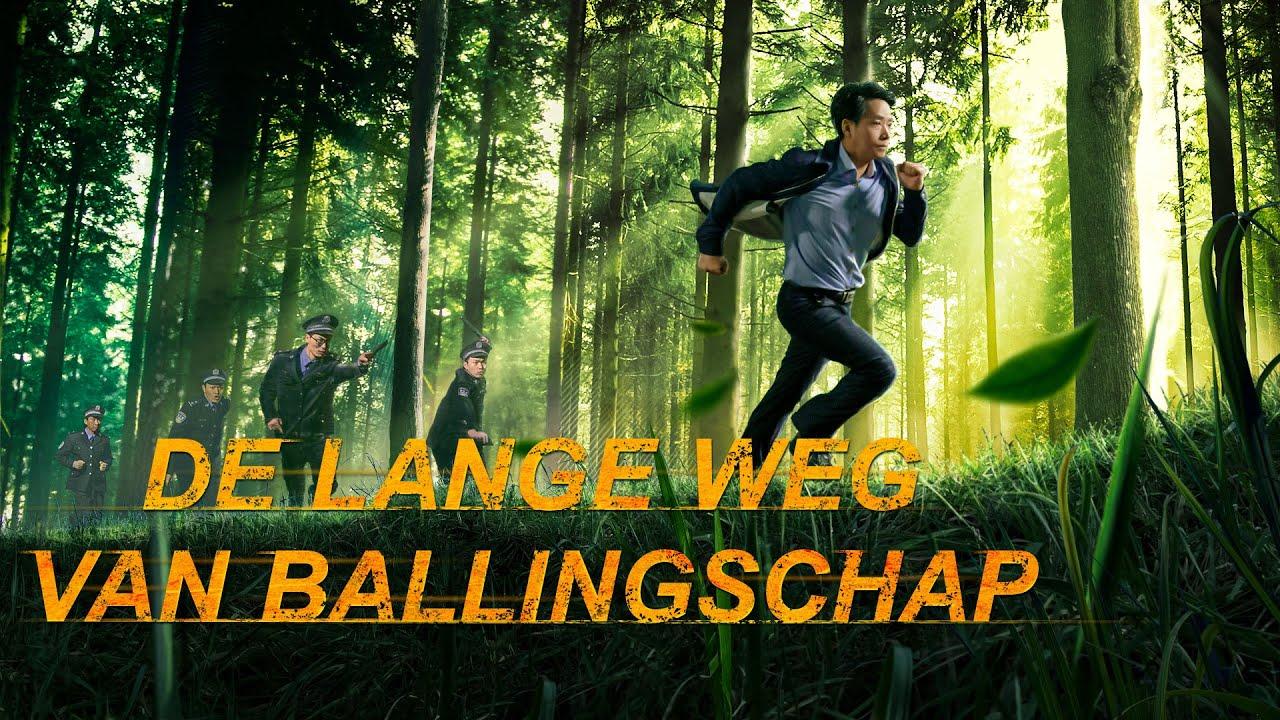 Christelijke film | Kronieken van geloofsvervolging in China (6) 'De lange weg van ballingschap' (Nederlandse ondertiteling)