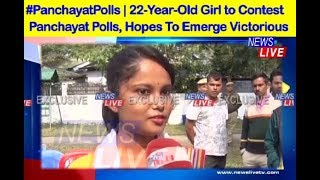 Winds of Change | 22-year-old girl files nomination to contest Panc...