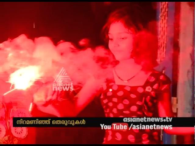Diwali celebration starts in Kerala | തലസ്ഥാനത്ത് ദീപാവലി ആഘോഷങ്ങള്ക്ക് തുടക്കമായി