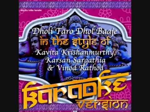 Dhol Baaje-Ameritz Indian (Version Karaoke)