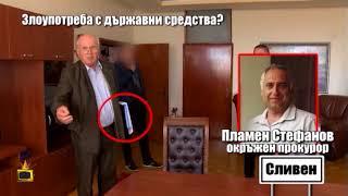 Бивш служител на горското в Сливен разказа скандални неща за работата на директора Върбанов