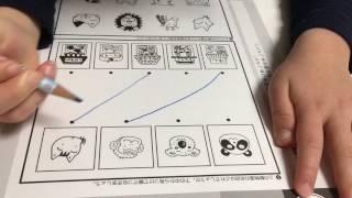 国立大阪教育大学附属平野小学校受験のお勉強をしているレナちゃんもう...