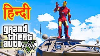 GTA 5 - Ironman Cleaning GTA 5 Criminals Hindustan Gamer Presents: ...