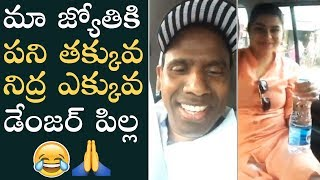 KA Paul Hilarious Comments On His Daughter In Law Jyothi | KA Paul Latest Hilarious Video