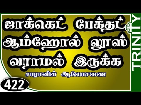 Easy Blouse Cutting And Stitching In Tamil For Beginners,