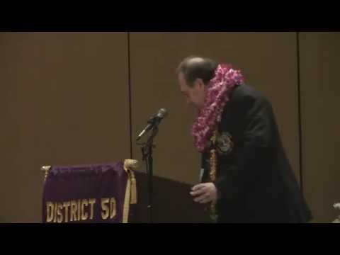 2014 Jim Bryan District Governor Elect Acceptance Speech