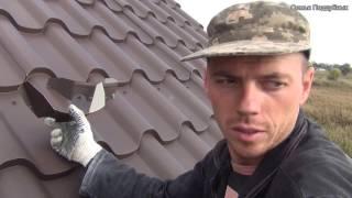 видео Снегозадержатели для металлочерепицы
