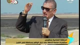 محافظ كفر الشيخ: نعاني من صيد «الزريعة».. و«بركة غليون» ستزيد الثروة السمكية 20 %