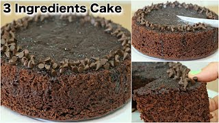 CHOCOLATE CAKE with just 3 Ingredients in LOCKDOWN | Without Oven, Egg, Maida |